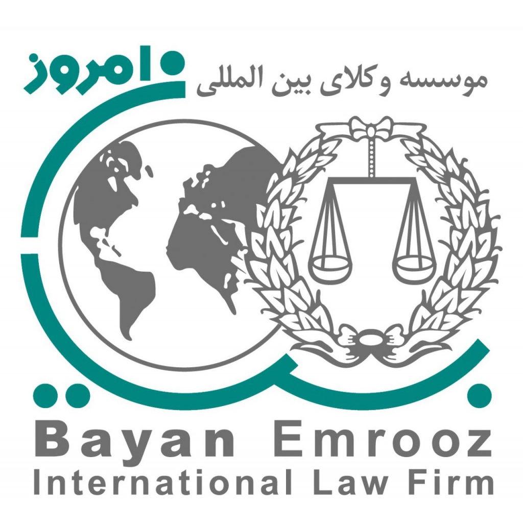 Bayan Emrooz Law Firm