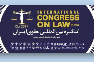 International Legal Congress with Approach towards Citizen Rights