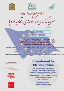 Bayan Emrooz in association with the Society of Law Cognition and Iranian Humanities of Thinkers (Khane Andishmandan) is going to hold a seminar about investment in EU countries. In this seminar three speakers from Germany, Hungary and Cyprus will attend and a comparison on investment regulations and opportunities in three different jurisdiction is considered. For further information and registration please refer to the website of http://www.iranianlls.org.