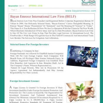 Newsletter NO 1