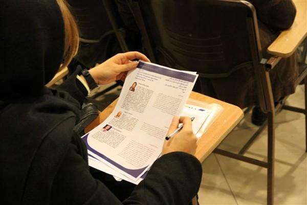 فعالیت ICC YAF در ایران