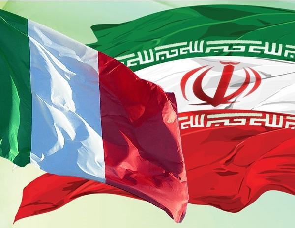 عضویت در اتاق بازرگانی، صنایع و معادن ایران و ایتالیا