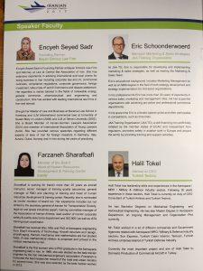 Iranian Aviation Confex 2017 - 3