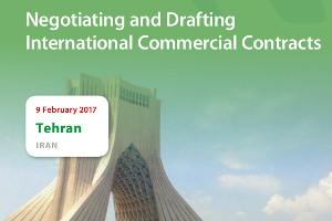 اولین نشست مشترک سازمان بین المللی وکلای جوان و کانون وکلای دادگستری مرکز در ایران