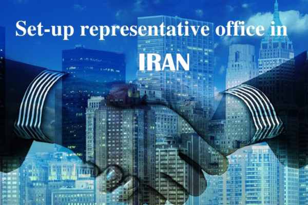 Setting Up an Agency in Iran