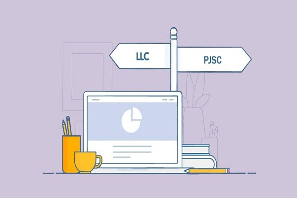 Differences between LLC and PJSC